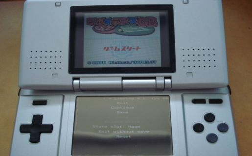 Lameboy DS emulator