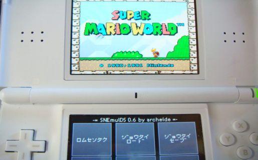 Download SNEmulDS Emulator for SNES on Nintendo DS | Gamulator
