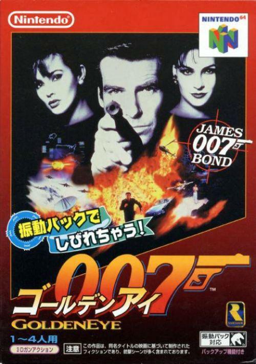 007 EN NINTENDO 64 ROMS FRANCAIS SUR GOLDENEYE TÉLÉCHARGER