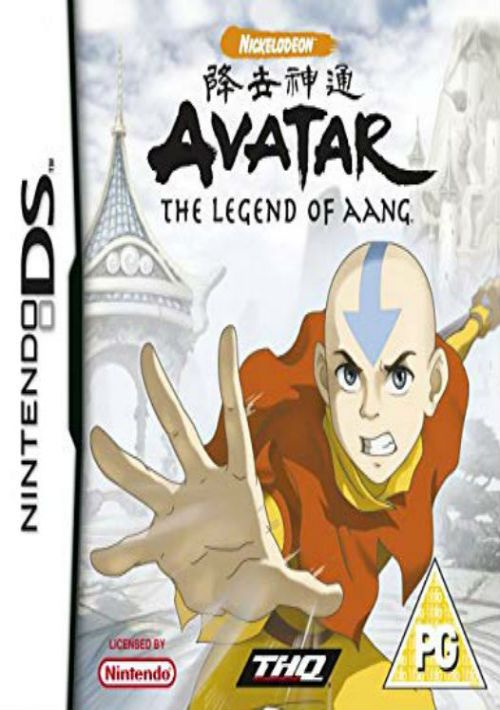 avatar into the inferno ds