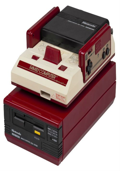 [BIOS] Nintendo Famicom Disk System ROM Download for ...
