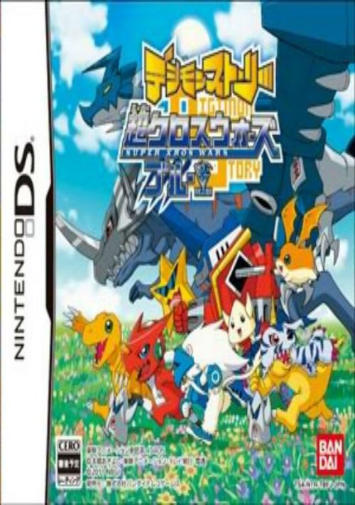 Digimon Story Super Xros Wars Blue J Rom Download For Nds Gamulator