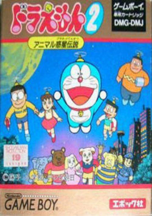Doraemon 2 Rom Download For Gb Gamulator