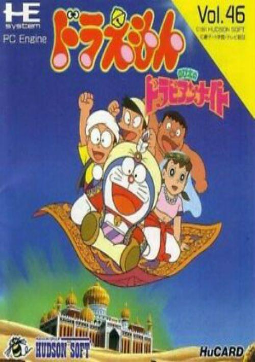 Doraemon Nobita No Dorabian Night J Rom Download For Turbografx16 Gamulator