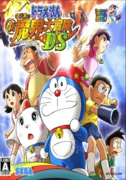 Doraemon Nobita To Midori No Kyojinhei J Rom Download For Nds Gamulator
