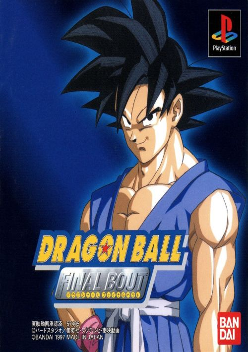 Dragon Ball GT - Final Bout ROM Download for PSX | Gamulator