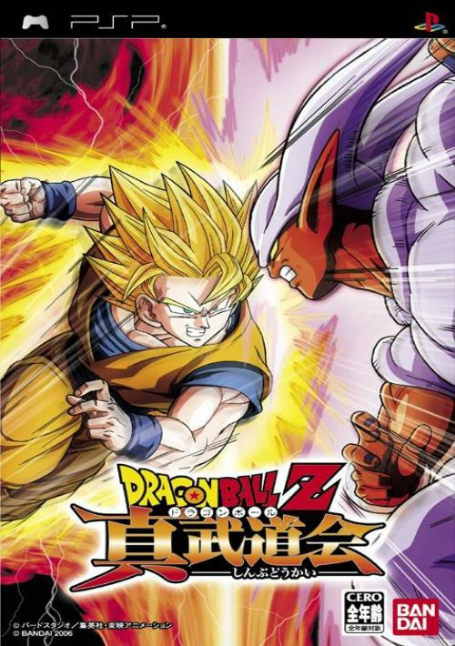 Dragon Ball Z - Shin Budokai (Europe) ROM Download for PSP