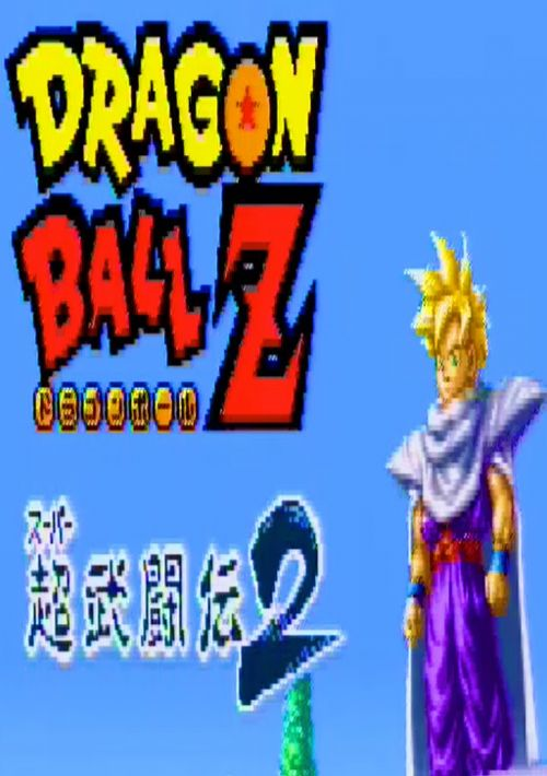 DRAGON Z BUTOUDEN SUPER TÉLÉCHARGER BALL GRATUITEMENT ROM SNES