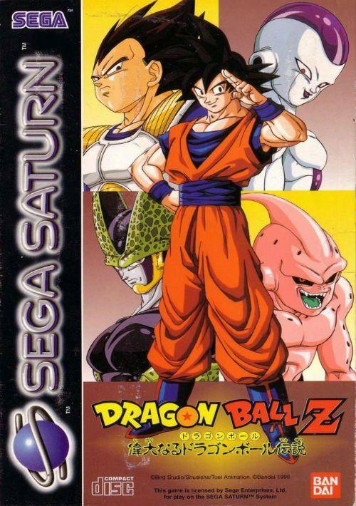 Dragon Ball Z The Legend (FRA) ROM Download for Sega Saturn