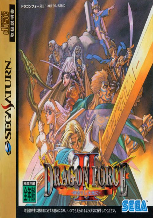 Dragon force 2 game download help for compulsive gambling