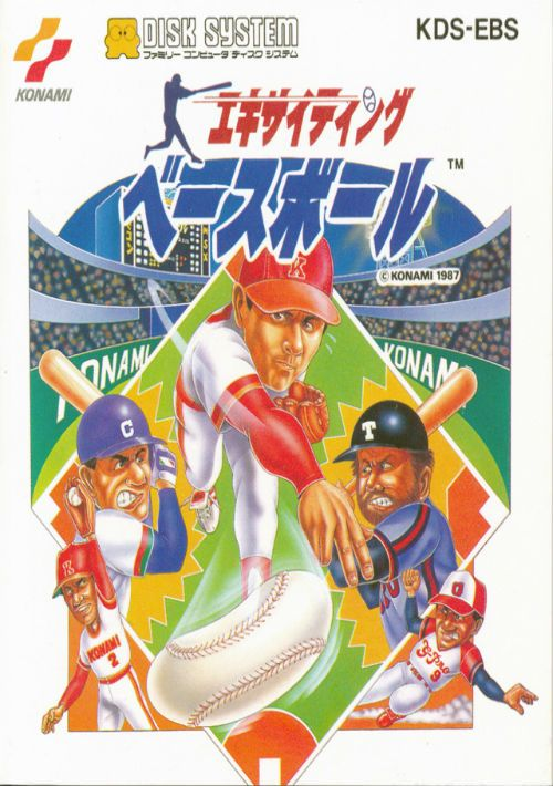 Exciting Baseball ROM Download for Famicom | Gamulator