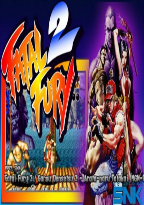 Fatal Fury 2 ROM Download for Mame - Gamulator