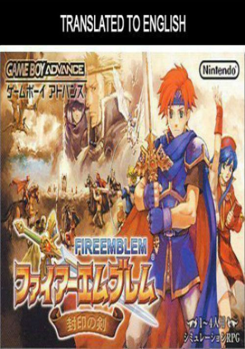 Fire emblem the sacred stones rom gameboy advance (gba.
