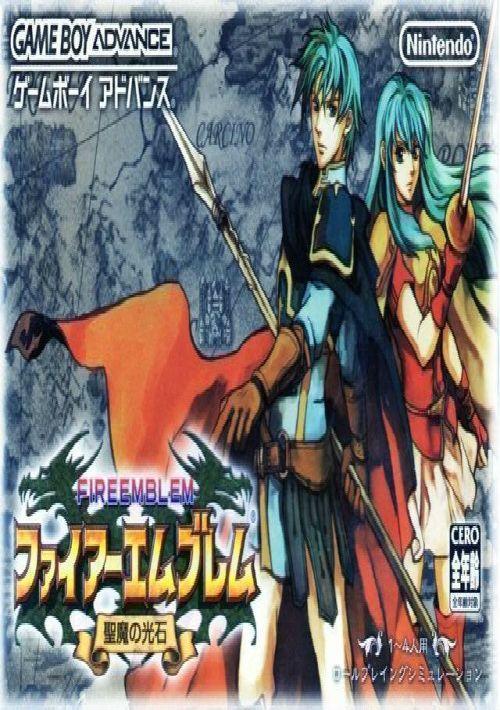 Fire Emblem - Seima No Kouseki (J) ROM Download for GBA