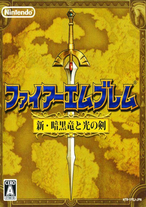 Fire Emblem - Shin Ankokuryuu To Hikari No Ken (J) ROM