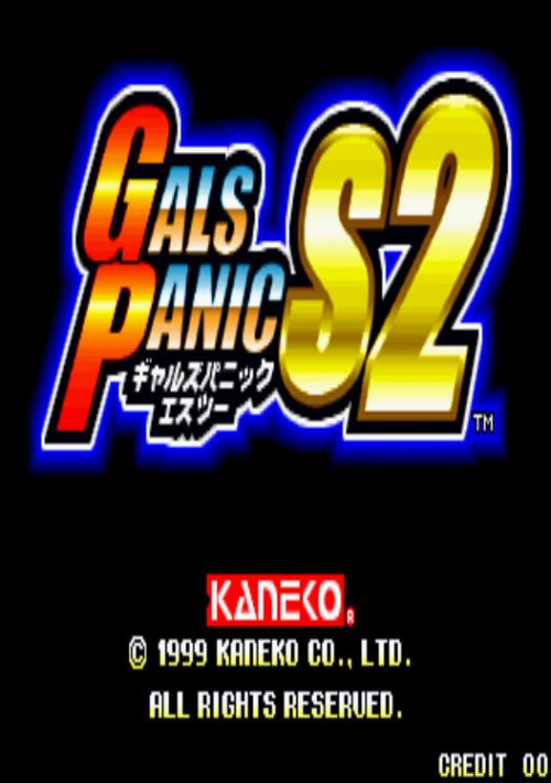 Gals Panic S2 (Asia) ROM Download for Mame | Gamulator