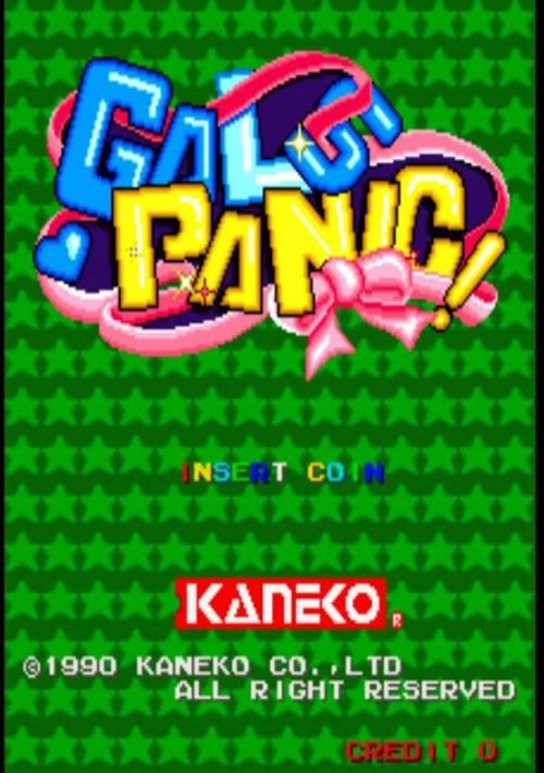 Gals Panic ROM Download for Mame | Gamulator