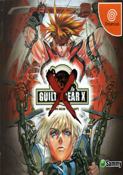 Guilty Gear X By Your Side (J) ROM Download for Sega