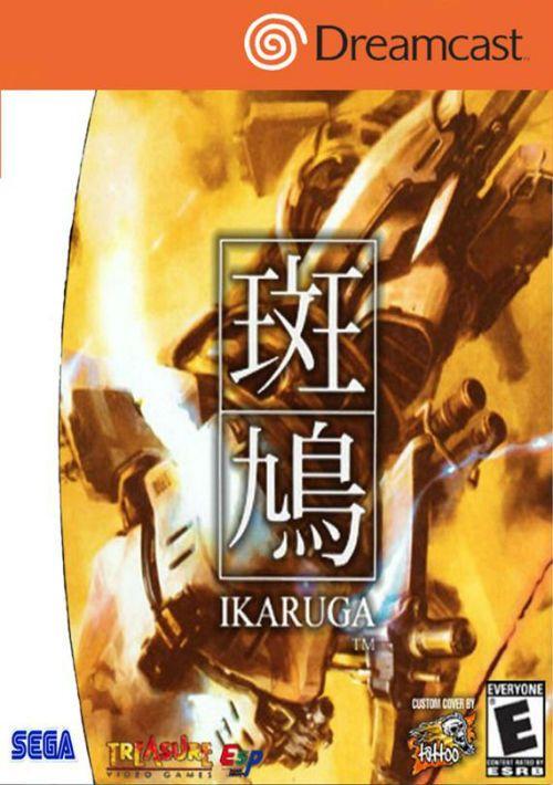 Ikaruga (J) ROM Download for Sega Dreamcast | Gamulator