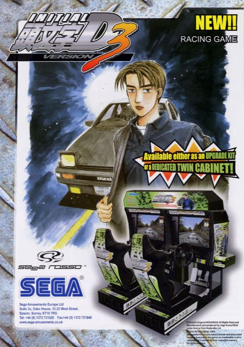 Initial D Arcade Stage Ver 3 Export Gds 0033 Rom Download For