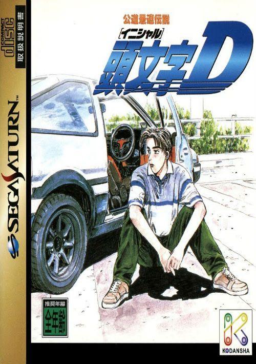 Initial D J Rom Download For Sega Saturn Gamulator