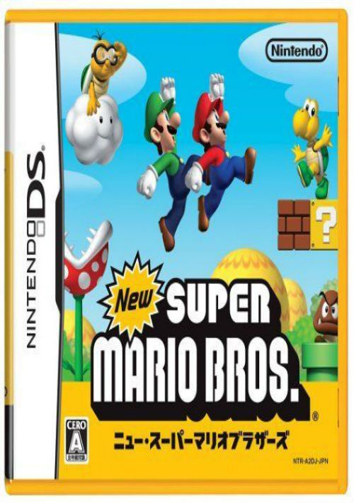 New Super Mario Bros  (J) ROM Download for NDS | Gamulator