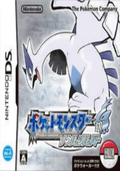 pokemon soul silver game download for pc