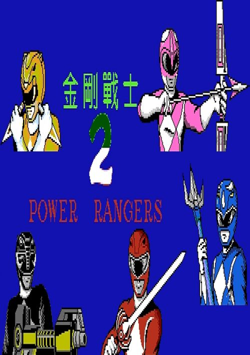 Power Rangers 2 Rom Download For Nes Gamulator