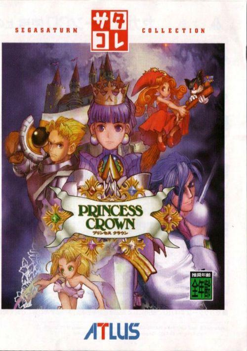 Princess Crown (J) ROM Download for Sega Saturn | Gamulator