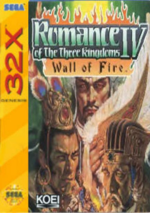 Romance Of The Three Kingdoms 4 ROM Download for Sega 32X