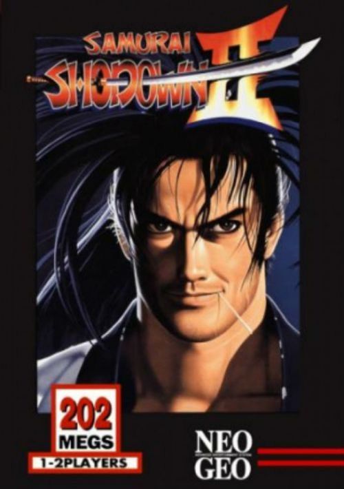 Samurai Shodown II ROM Download for Mame | Gamulator