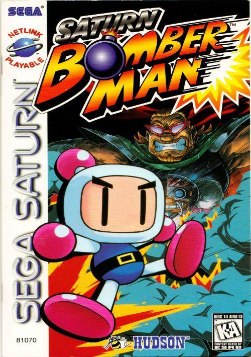 Saturn Bomberman (U) ROM Download for Sega Saturn | Gamulator