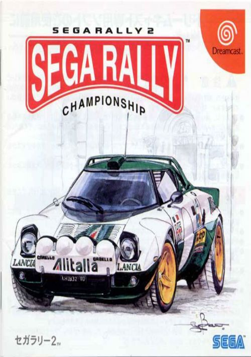Sega Rally 2 (J) ROM Download for Sega Dreamcast | Gamulator