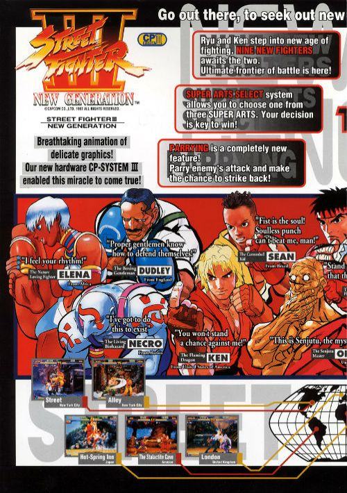 street fighter iii new generation mame rom downloads