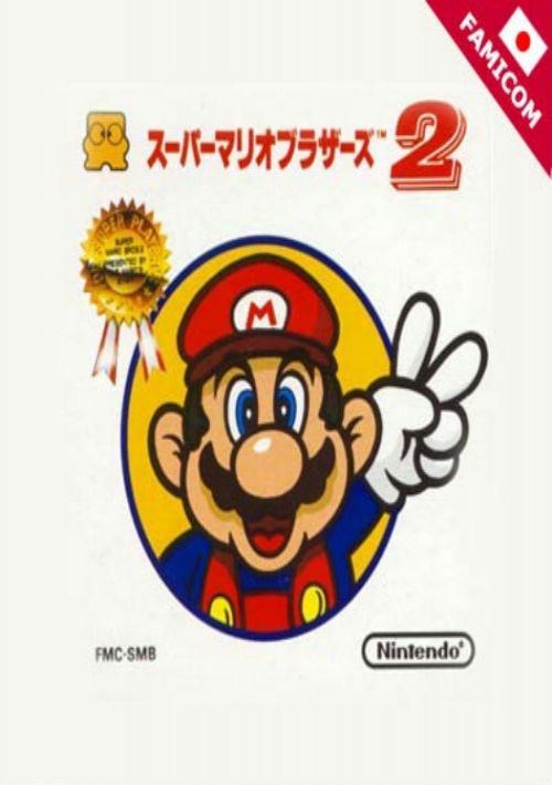 Super Mario Bros 2 J Rom Download For Nes Gamulator