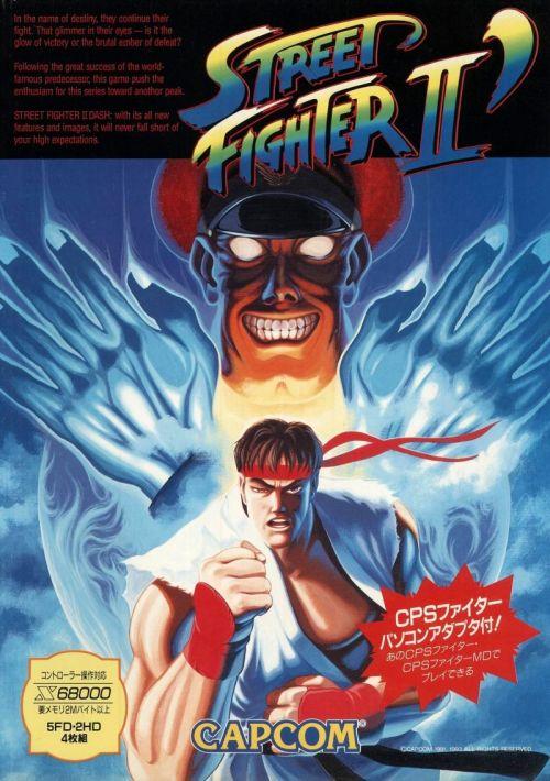 street fighter 2 champion edition snes