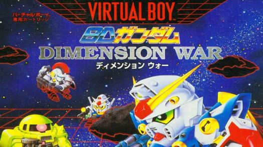 SD Gundam - Dimension War