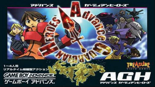 Advance Guardian Heroes (J)