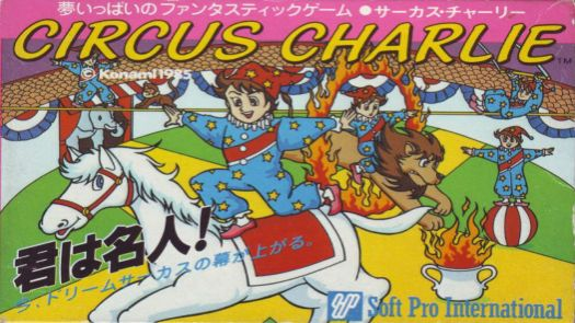 AS - Circus Charlie (NES Hack)