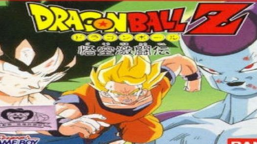 Dragon Ball Z - Goku Hishouden (Japan)