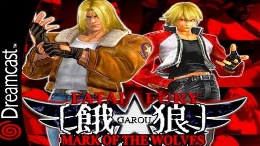 Fatal Fury Mark Of The Wolves