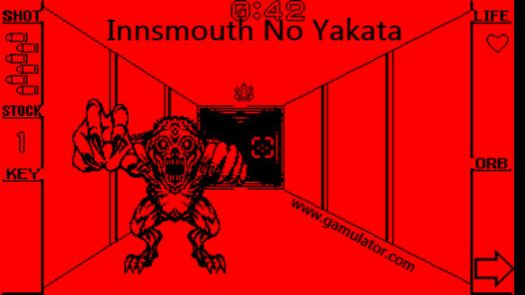 Innsmouth No Yakata