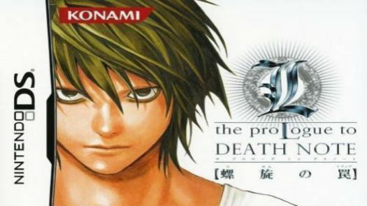 L - The Prologue to Death Note - Rasen no Wana (J)(6rz)