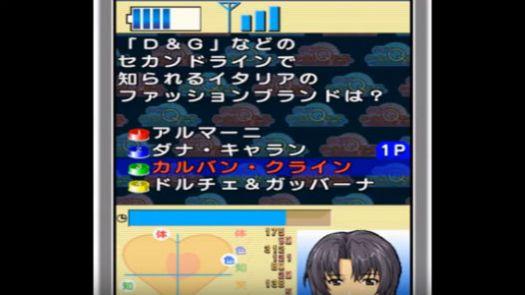 Sega NAOMI ROMs - Download the Best Sega NAOMI Games | Gamulator