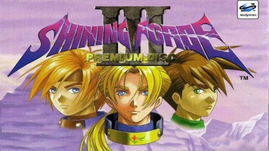 Shining Force III - Scenario 1 ROM Download for Sega Saturn