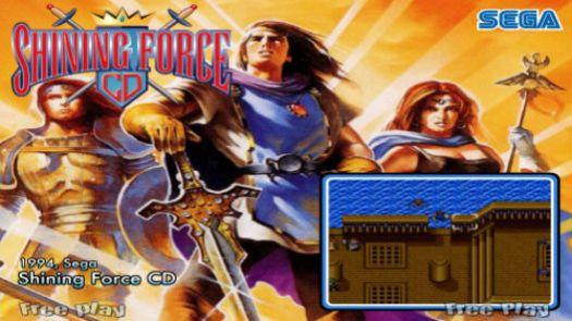 Sega CD ROMs - Download the Best Sega CD Games | Gamulator