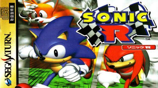 Sonic R (U) ROM Download for Sega Saturn | Gamulator