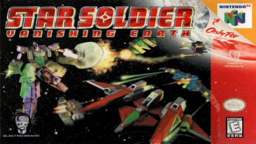 Star Soldier - Vanishing Earth (J)