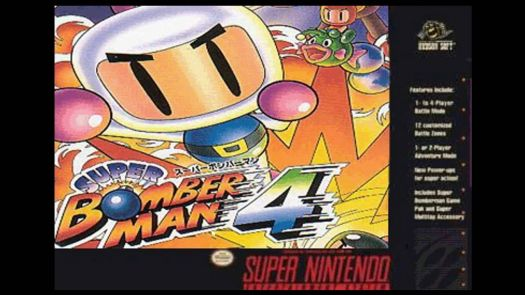 Super Bomberman 4 (EU)
