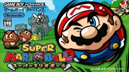 Super Mario Ball (Venom) (J)